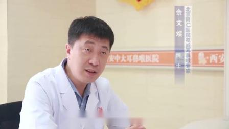 西安中大耳鼻喉医院获国内耳鼻喉权威专家好评!