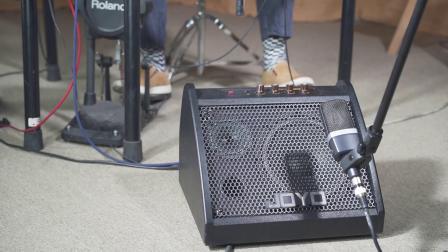 JOYO DA-30电鼓音箱