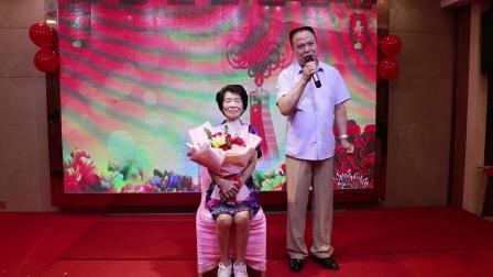 黄庚玉女士八十大寿视频