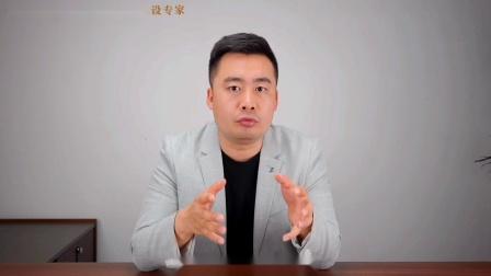 新管理陈宝老师:公司行政、人事等职能部门,积极性不高怎么办?(企业培训)