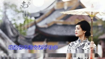 路童-李泓滢-爱你错错错-緣义视频
