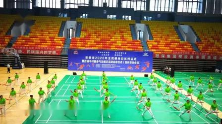 46、安徽省2020全民健身日展示第二套柔力球双拍双球基础套路《中国大武汉》宿州市柔力球协会