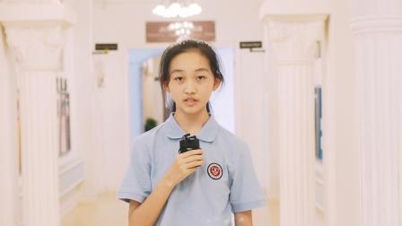 苏州外国语学校菁英女班毕业微电影