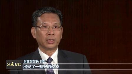 权威访谈@乘势而上奋勇前进@刘昆