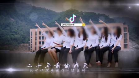 579怀旧光晕粒子同学会开场视频片头ae模板