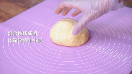 魔幻厨房-家庭黄油饼干的3种做法,零失败率,造型可爱,比超市买的还好吃