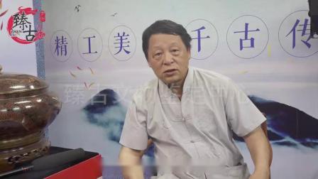 臻古文物鉴定中心业务介绍