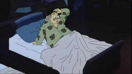 名侦探柯南:阿笠博士被自己打鼾惊醒,发现灰原哀在打电话
