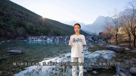 云南旅游线路推荐云南旅游,成都到云南旅游跟团报价,云南旅游攻略