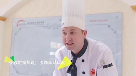 经典西点专业-苏州新东方烹饪学校