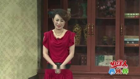 小品:《今天的幸福2》精彩片段(2)沈腾 马丽2013年作品