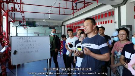 山东省泽林消防应急管理职业培训学校
