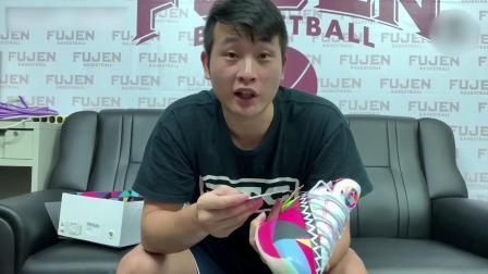 台湾训练师上脚帕克7代!态极科技初体验如何?