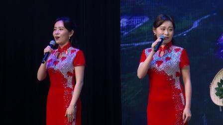 女声表演唱《冲杯香茶迎客来》湘桥区文化馆