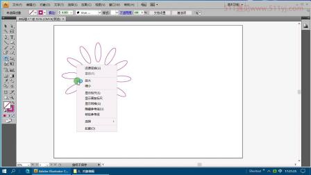 3.1.1illustrator旋转缩放