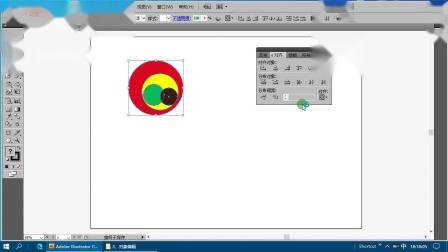 3.2illustrator对齐与分布