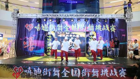 嘻迪街舞暑期汇演《五虎》