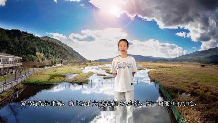 云南五日游最佳路线多少钱,云南旅李,云南旅游攻略