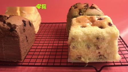 贵州学烘焙哪里最靠谱?贵州学烘焙哪里最便宜?