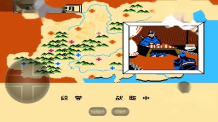 霸王的大陆梦回江湖第2集幻天龙八部版