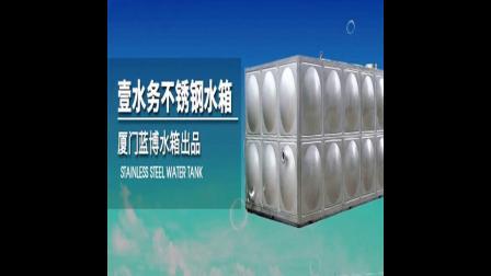 福州不锈钢水箱图集蓝博壹水务有效容积怎么计算?