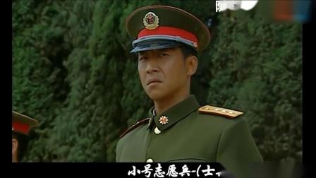 爱剪辑-小号志愿兵-士兵突击版(修改演奏版)