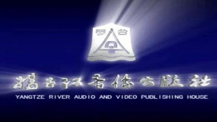 黄鹤音像 精选儿歌 7-01