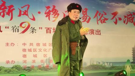 宿迁市业余京剧团文艺演出,由王凌义演唱智取威虎山选段,天天乐