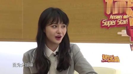 郑爽选择电影学院因为熟人,很遗憾没有考上戏!