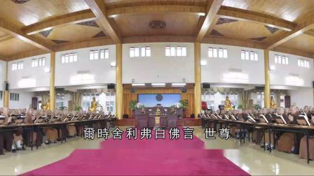 妙法莲华经卷第二
