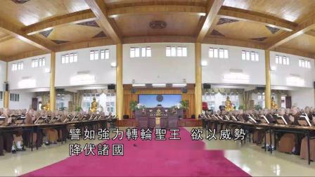 妙法莲华经卷第五