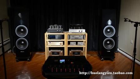 火狼电声 RealismSound RS1261.8D 双12寸3分频钻石高音发烧落地音箱 12-212x2 990FG 258