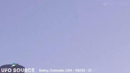【UFO】2020年8月2日 科罗拉多州UFO视频