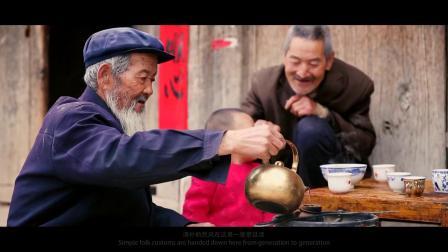 武山县旅游宣传片
