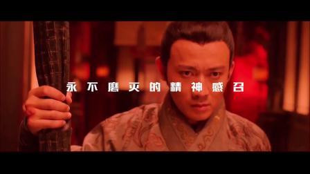 """管虎再发战争片《金刚川》""""相汇金刚川""""先导宣传片"""