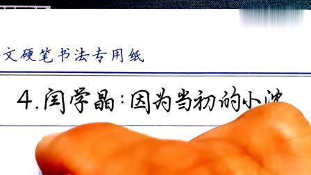 与赵本山关系决裂的六位名人,你知道都是因为什么吗
