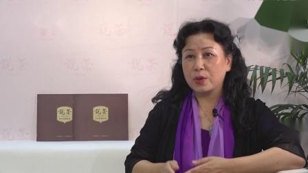 【大咖说茶】西安茶博会采访:西安市茶艺职业技能培训学校校长韩俊艳