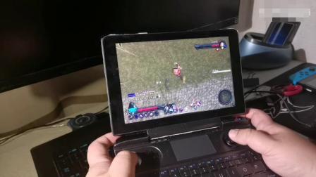世界上最小的超级游戏电脑玩魔兽世界,试一下画质拉到最高会怎样