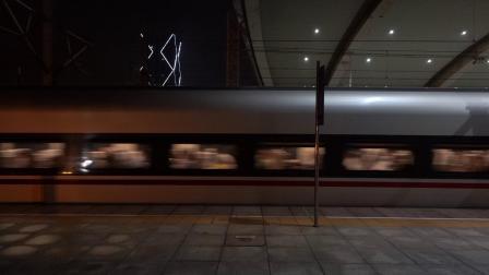 2020年8月28日,G2662次(上海虹桥站-济南西站)本务中国铁路济南局集团有限公司青岛动车段济南东动车运用所CR400AF-2093+2091常州北站出站