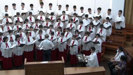 主必再来_汕头市第十圣歌班2020年主日献唱
