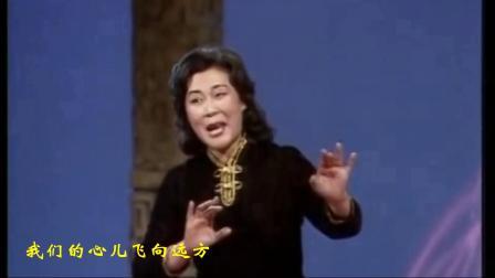 我们的生活充满阳光 - 于淑珍(84年春晚现场+电影插曲原声)
