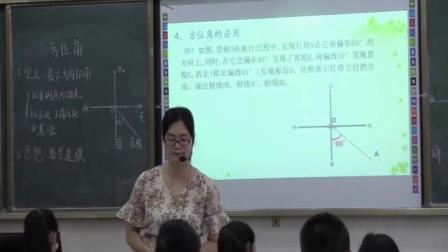 七年级上册4.3.3方位角_广西 - 南宁