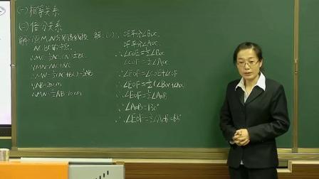 第四章《线段中点与角平分线专题训练教学》吉林省 - 白山
