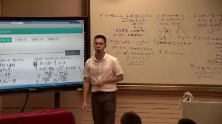 一元二次方程单元测验分析教学_广东省优课