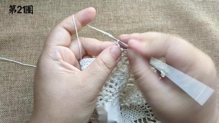 奢华的蕾丝圆形桌布直径62厘米详细过程讲解-zd002-1