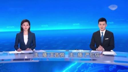 CCTV3(央视综艺频道)换台标后首次转播CCTV1《朝闻天下》(2020年4月4日)