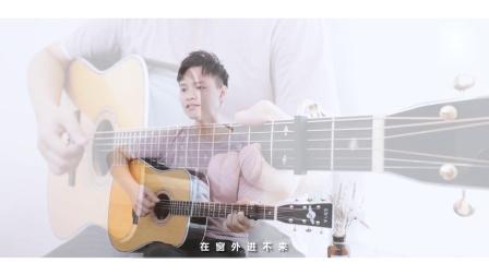 听前奏就着迷了《花海》周杰伦-吉他弹唱翻唱Cover-恩雅T10S-大树音乐屋