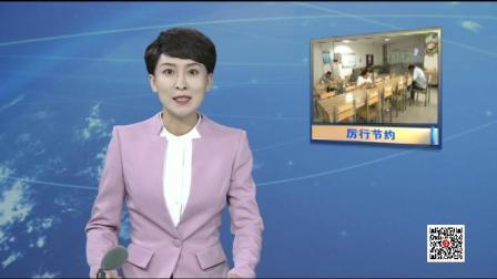 阿克苏新闻2020-09-01汉