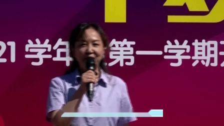 2020清华大学附属小学(昌平学校)开学典礼