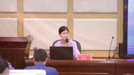 长沙市天心区龙湾小学2020年下学期开学教师培训活动